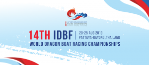 14th IDBF World Dragon Boat Racing Championships @ Maprachan Lake