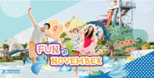 "Online Promotion ""Fun in November"" @ Ramayana Water Park"