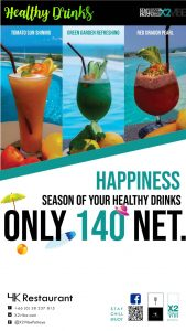 Healthy Drinks January Promotion @ CROSS To Vibe Pattaya Seaphere