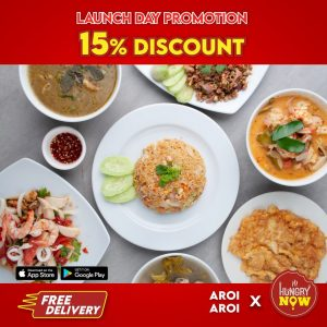 AROI AROI - LAUNCH PROMOTION! - HungryNow @ HungryNow